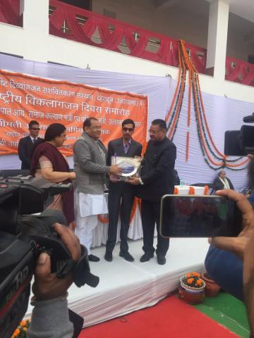 NIEPVD excellence Award to Mr. Danish Mahajan